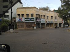 O.K. Estate karachi