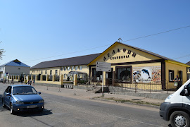 Автобусная станция   Sol Iletsk