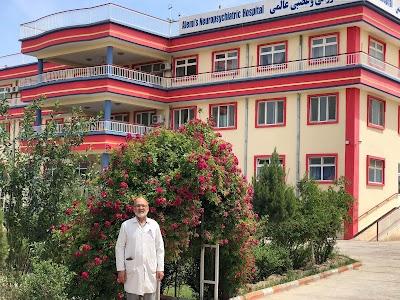 شفاخانه روانی و عصبی عالمی