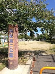 高松第二公園