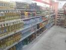 """Супермаркет """"Дружба"""""""