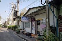 Baan Sabai Massage, Bangkok, Thailand
