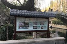 Ji'nan Huancheng Park, Jinan, China