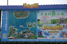 Tianmu Lake Senic, Liyang, China
