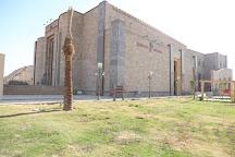 Nile Museum, Aswan, Egypt
