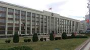 Отдел предпринимательства комитета экономики Мингорисполкома на фото Минска