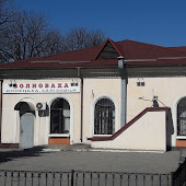 Железнодорожная станция   Wolnowacha