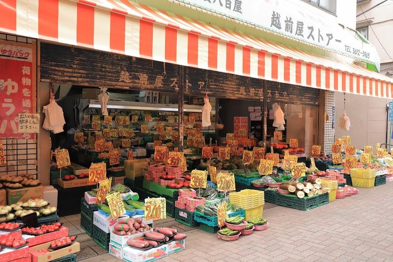 キラキラ橘商店街 shopping street