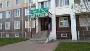 1-я Коммунистическая улица, дом 34 на фото в Домодедове: ДИЛОНА аптечный пункт