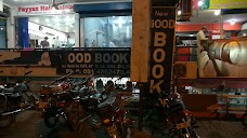 Good Book Shop islamabad