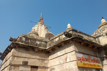 Nagpur Ramtek Temple, Nagpur, India