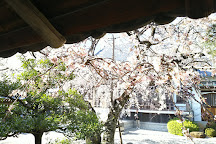 Kojakuin Temple, Nagoya, Japan