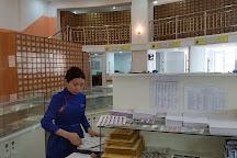 Ulaanbaatar Central Post Office, Ulaanbaatar, Mongolia