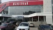 Юбилейный на фото Усть-Каменогорска