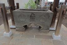 Yutenji Temple, Meguro, Japan