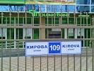 Москомприватбанк, Демократическая улица на фото Сочи