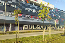 Bulgaria Mall, Sofia, Bulgaria