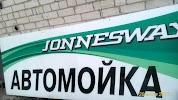 Автомойка JONNESWAY, улица Гагарина, дом 4 на фото Новокуйбышевска