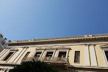 Numismatic Museum, Athens, Greece