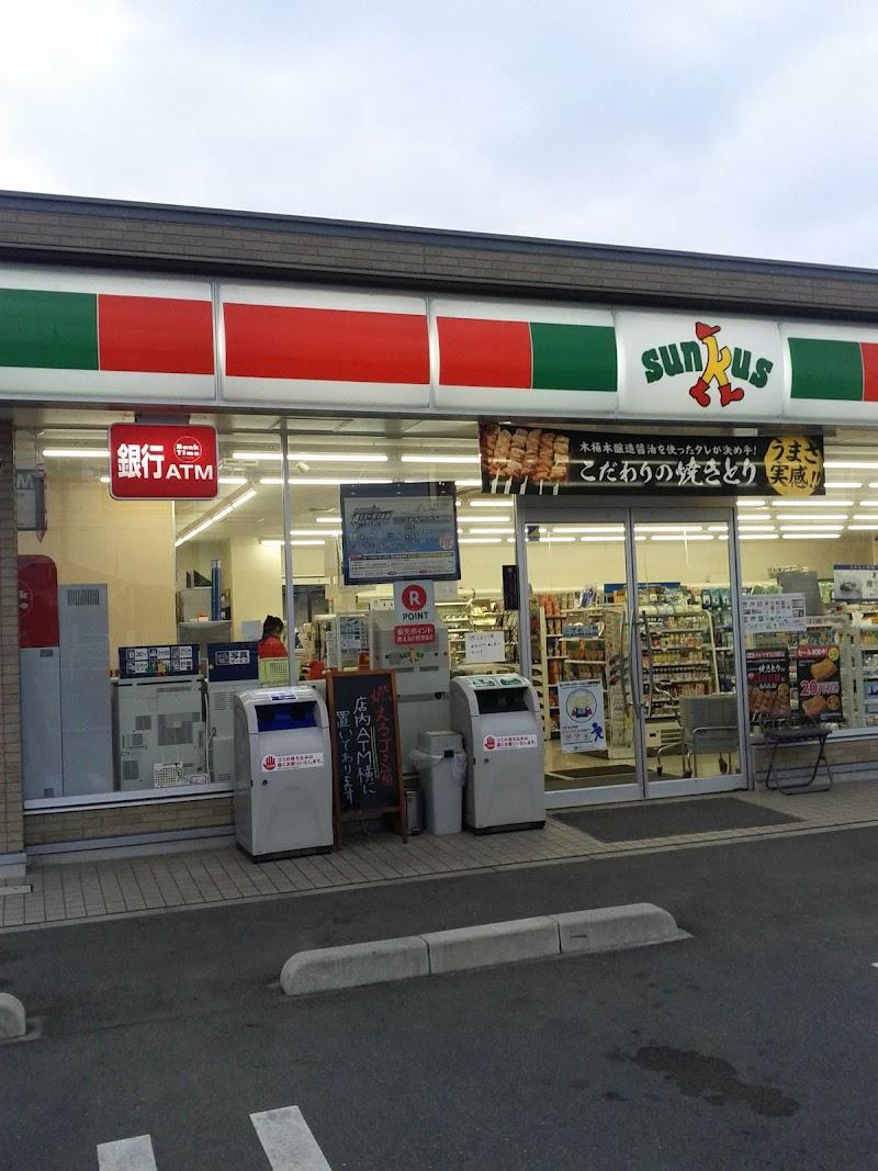 ファミリーマートさくら櫻野店