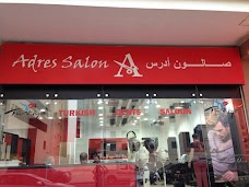 Adres Gents Salon ( Turkish Gents Salon ) dubai UAE