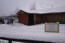Yaroslavl Zoo, Yaroslavl, Russia