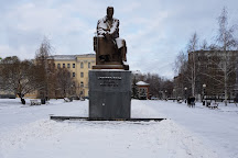 Monument to A. S. Popov, Yekaterinburg, Russia