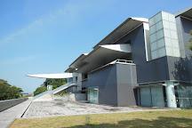 The Museum of Modern Art, Wakayama, Wakayama, Japan
