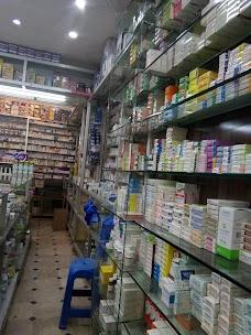 Dawar Pharmacy rawalpindi