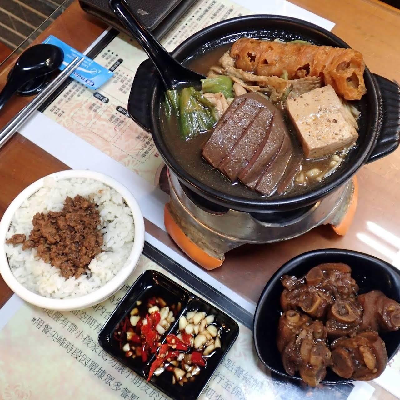 拿督肉骨茶宜蘭店 - 馬來西亞餐廳