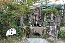Fudoin Temple, Hiroshima, Japan