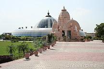Akshaya Patra, Vrindavan, India