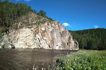 Rock Stone Gate, Kamensk-Uralsky, Russia