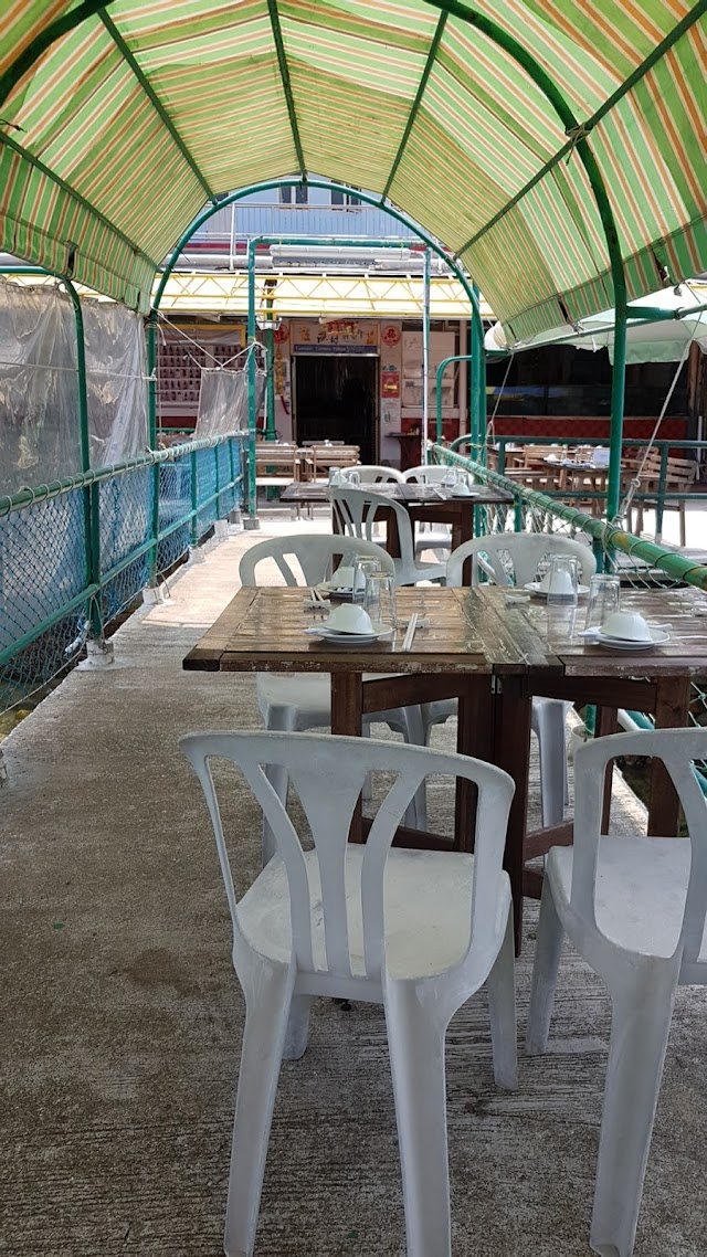 Genuine Lamma Hilton Fishing Village Restaurant
