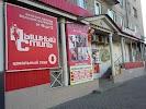 Пышный стиль, улица Дзержинского на фото Рязани
