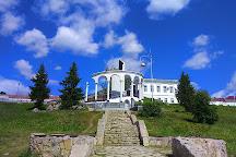 Shishkin Memorial House Museum, Yelabuga, Russia