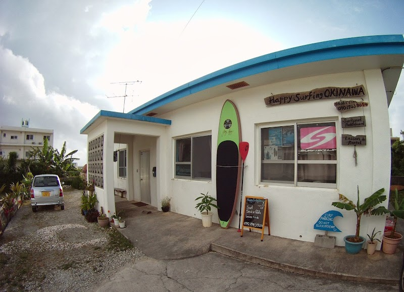 happy surfing Okinawa guest house surf / stand up paddle board school / snorkel tours
