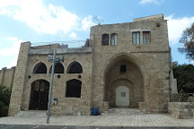 Museum of Antiquities (Jaffa Museum), Tel Aviv, Israel