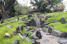 Tainan Park, Tainan, Taiwan