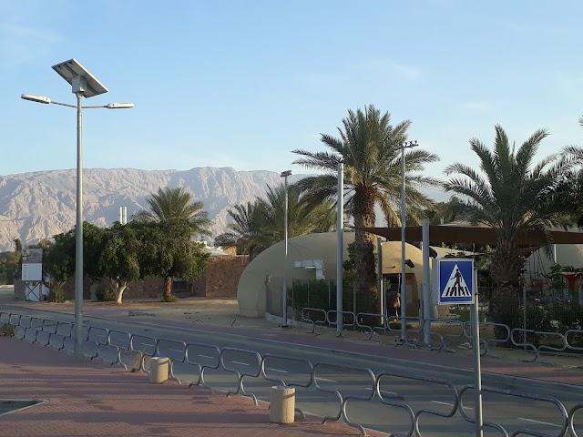 Park Yotvata