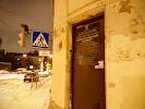 Наркологический кабинет Петроградского района, Введенская улица, дом 8 на фото Санкт-Петербурга