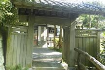 Zushi City Historical Museum, Zushi, Japan