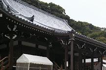 Sumadera, Kobe, Japan
