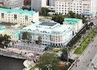Министерство международных и внешнеэкономических связей Свердловской области на фото Екатеринбурга