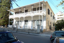 Pierides Museum - Bank of Cyprus Cultural Foundation, Larnaka City, Cyprus