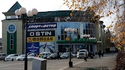 ТРЦ Панорма на фото Горно-Алтайска