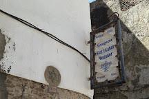 Synagogue Slat Lkahal, Essaouira, Morocco