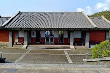 Xiaoyoukeng Recreation Area, Beitou, Taiwan
