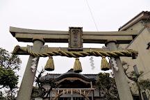 Seimei Shrine, Tsuruga, Japan