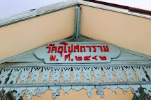Wat Uposatharam (Wat Bot Manorom), Uthai Thani City, Thailand